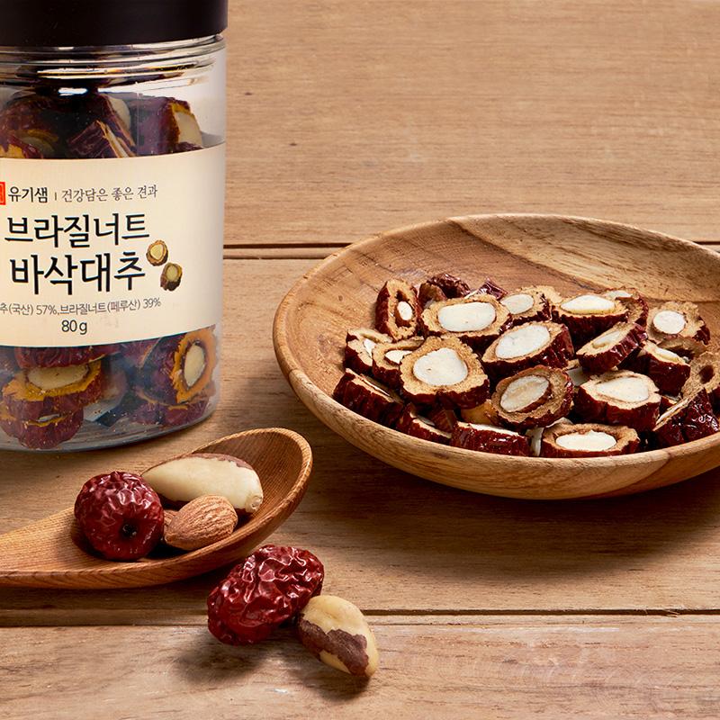 [유기샘] 우아한 달콤함 바삭대추 2종