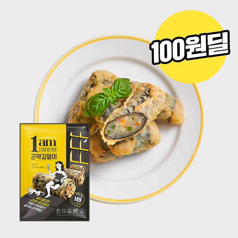 [★100원딜★] 1am 곤약 김말이 400g(1팩)