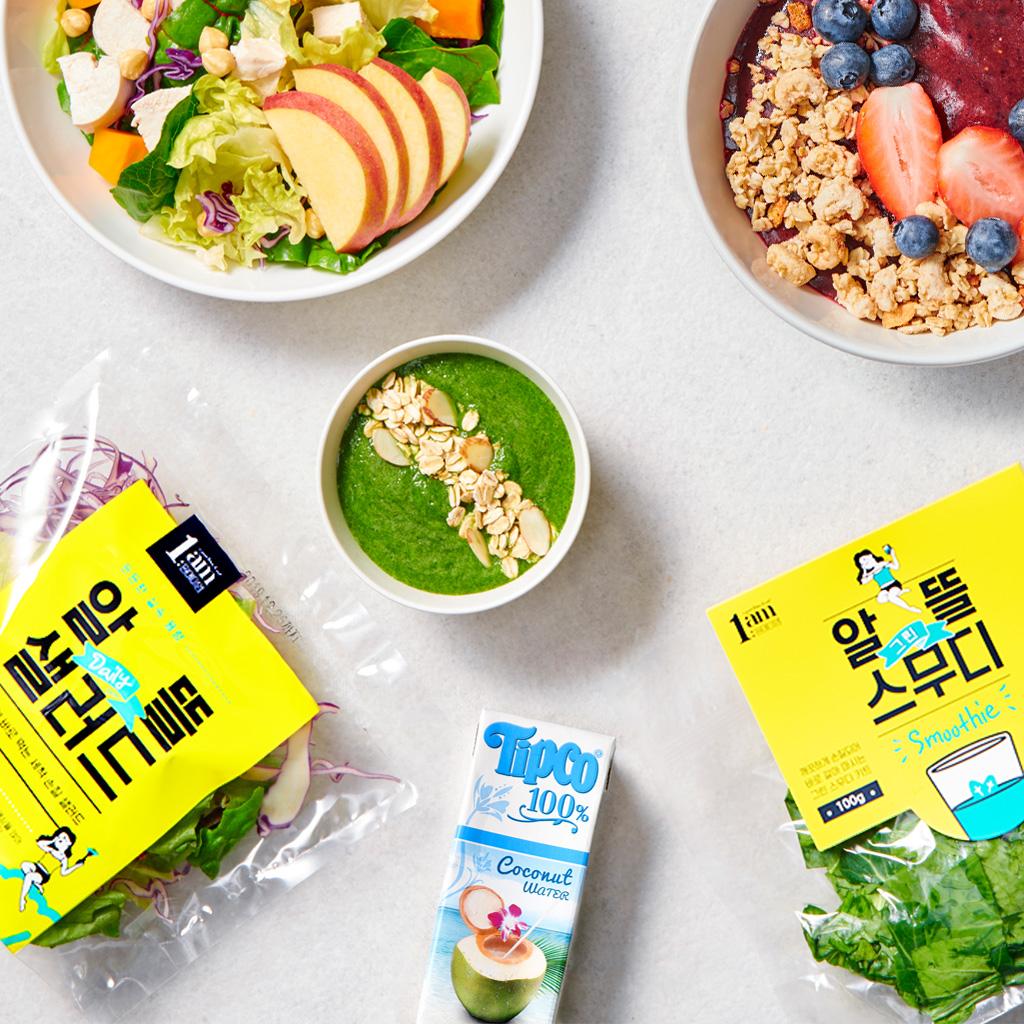 [1am] 단기집중 그린 식단! 세척 알뜰 스무디+샐러드