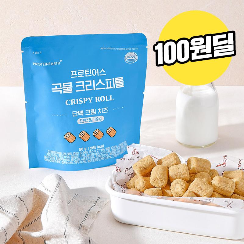 [★100원딜★] 프로틴어스 곡물 크리스피롤 단백 크림 치즈 50g x 5팩
