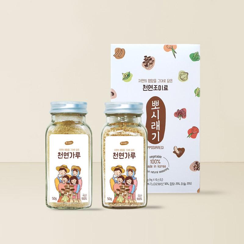 [의령착한농장] 뽀시래기 스틱&병 40g / 50g