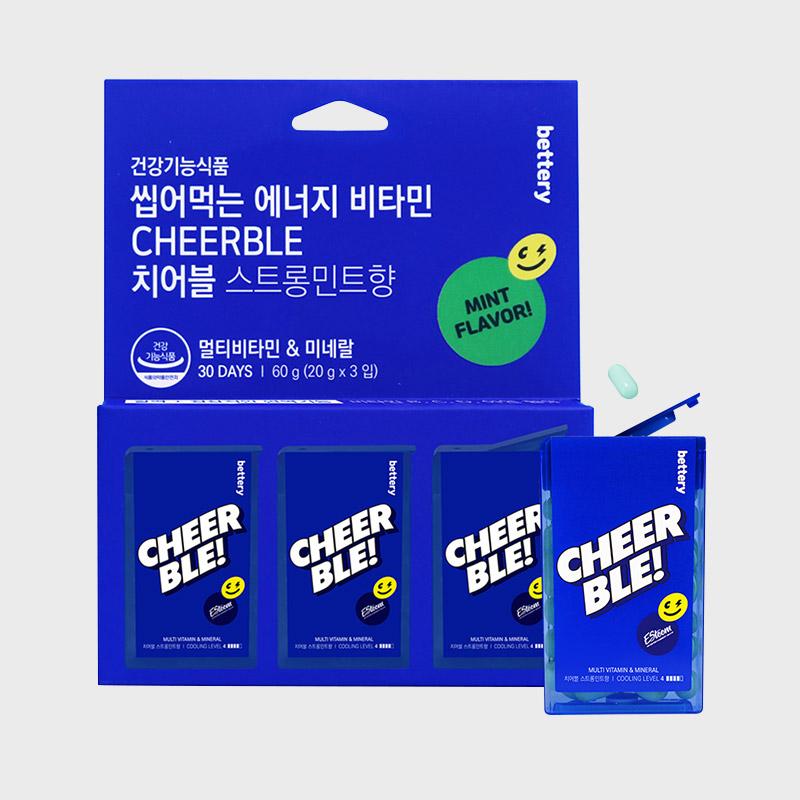 [베러리] 치어블 멀티비타민 미네랄 스트롱민트향 3개입(1개월분)