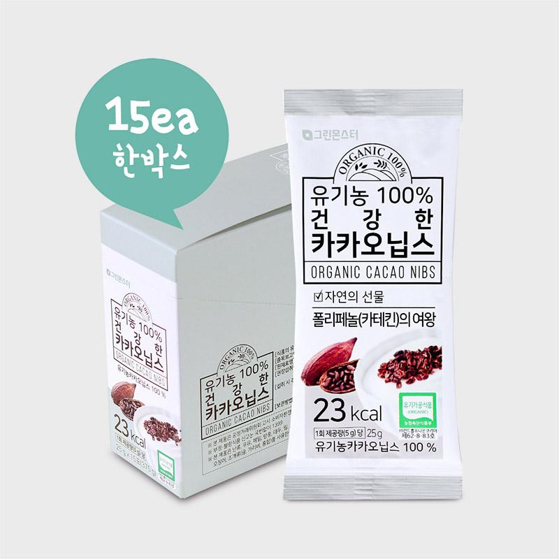 [그린몬스터]★특가★유기농 건강한 카카오닙스 25g x 15포